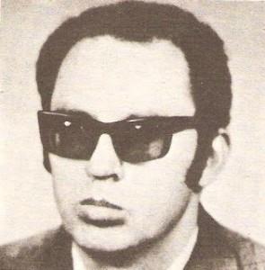 Александър Денков