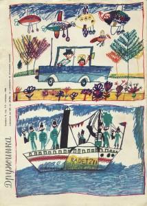 Дружинка 1968, книжка 9