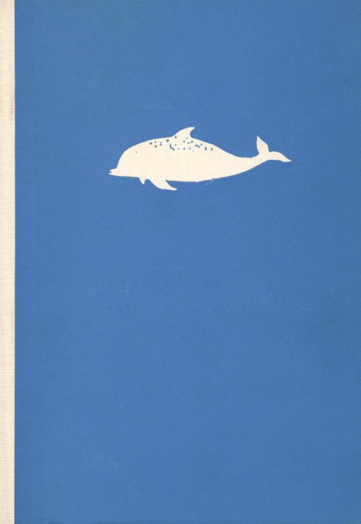 1961 - Белият лоцман - корица