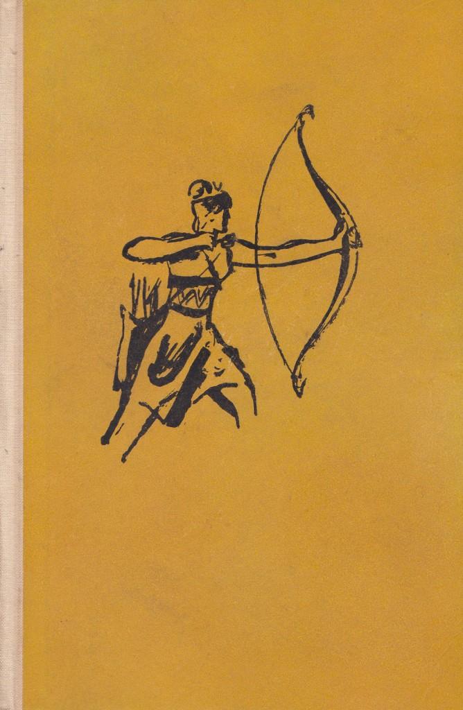 1965 - Жрицата на змията - корица