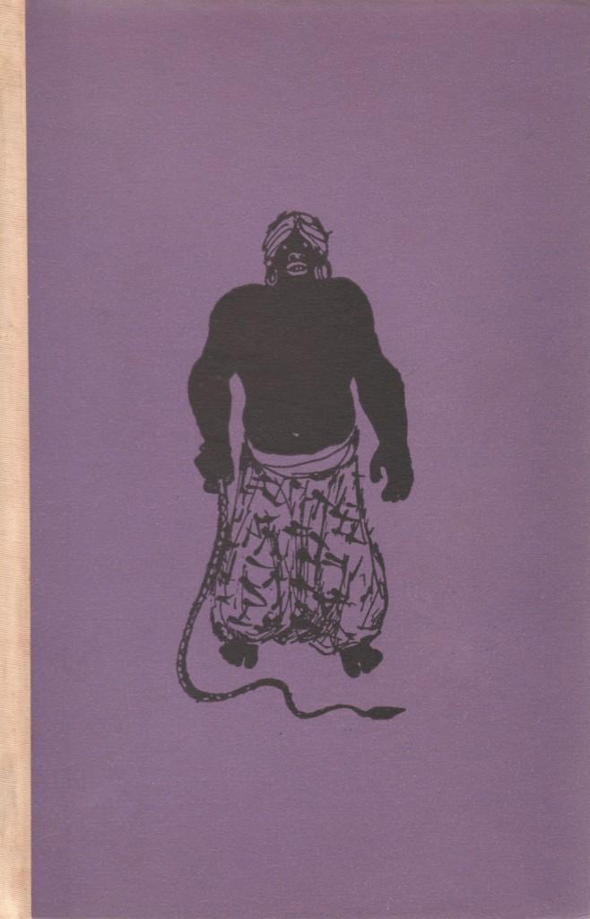 1967 - Галатея - корица