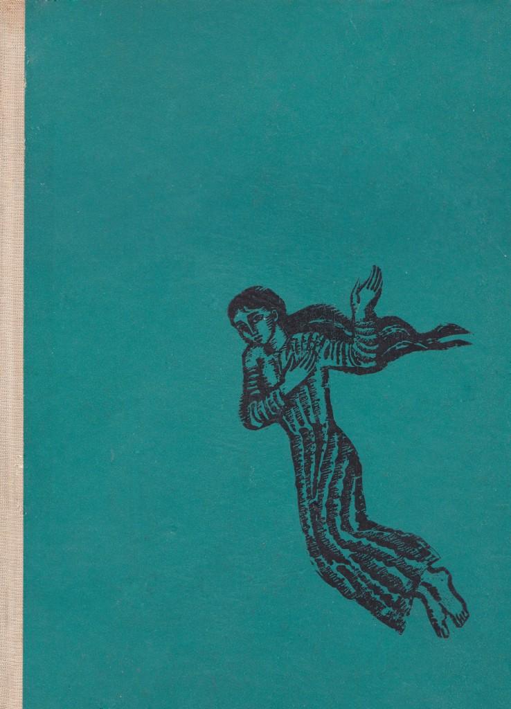 1971 - Калиакра - корица
