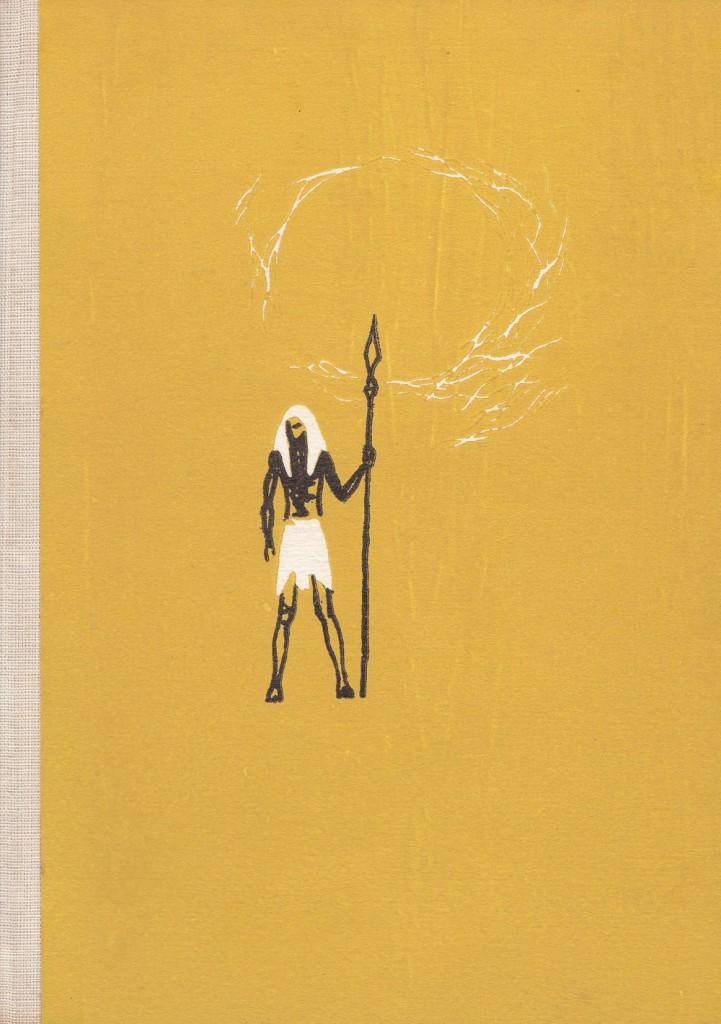 1971 - Опалите на Нефертити - корица