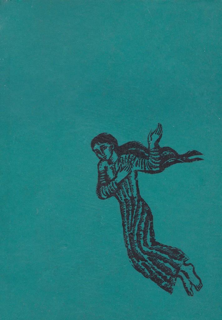 1977 - Kaliakra - корица