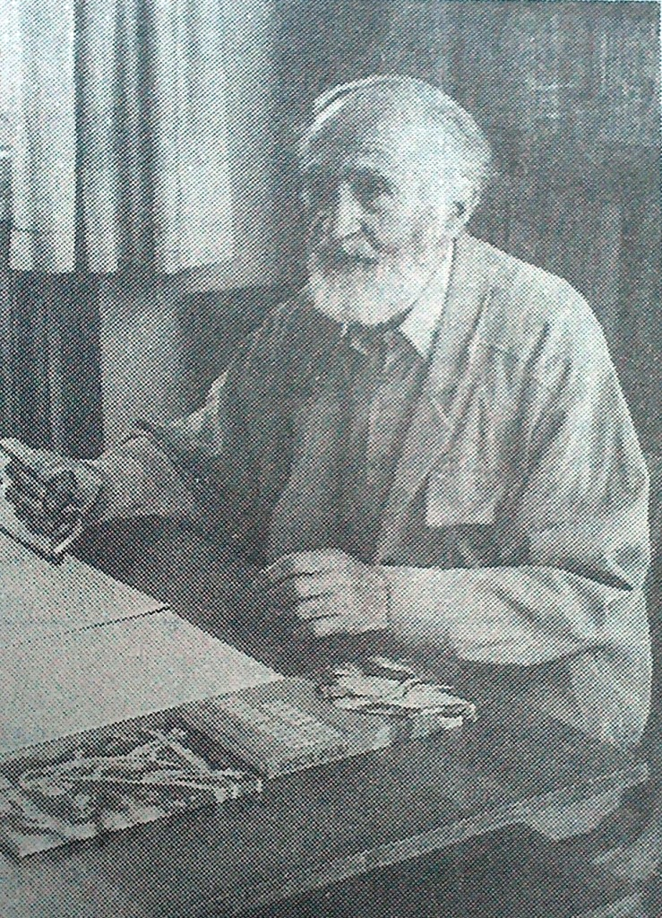 1990.12