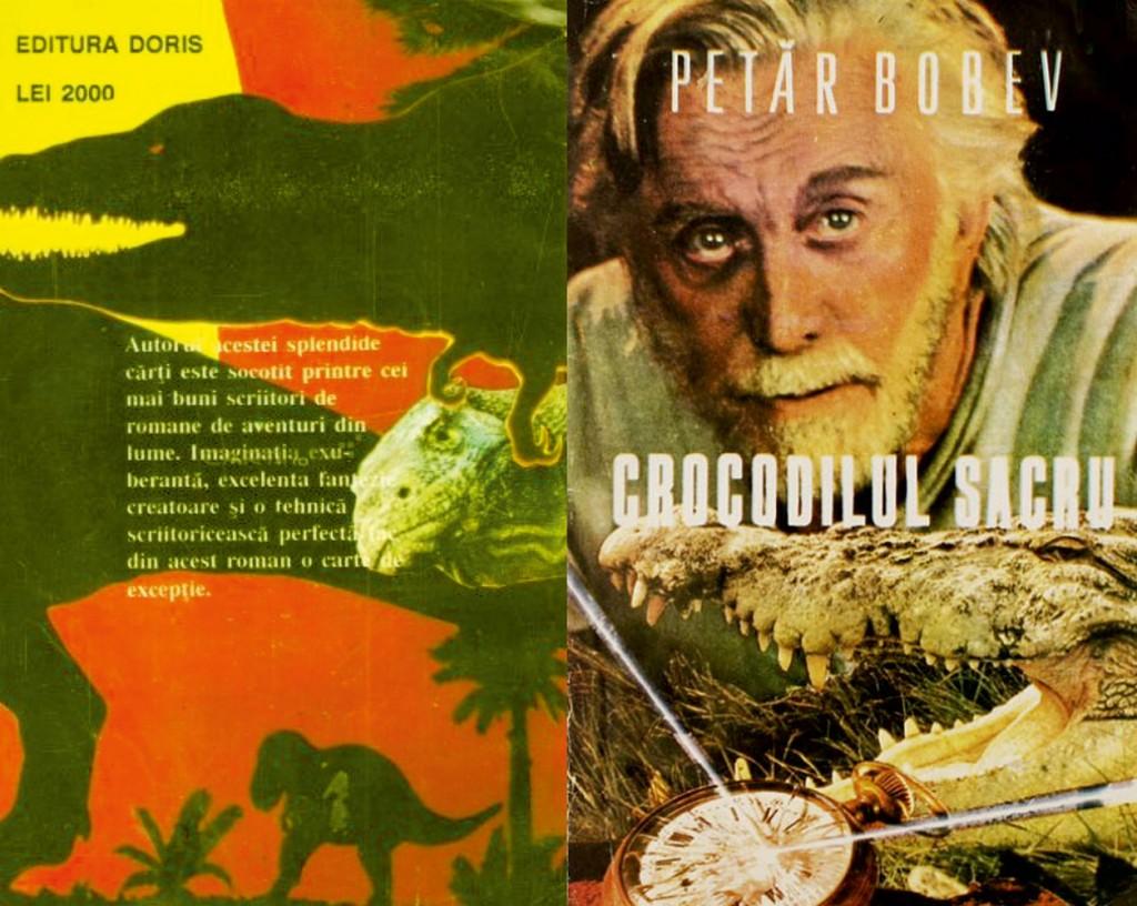 1994-Crocodilul-sacru-new