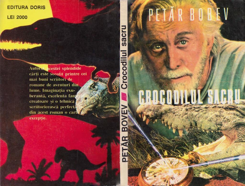 1994-Crocodilul-sacru