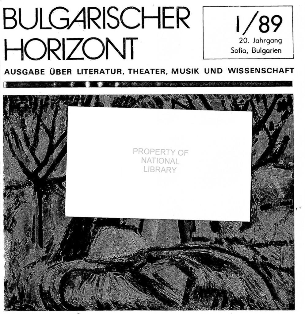 Bulgarischer-Horizont---1.1989