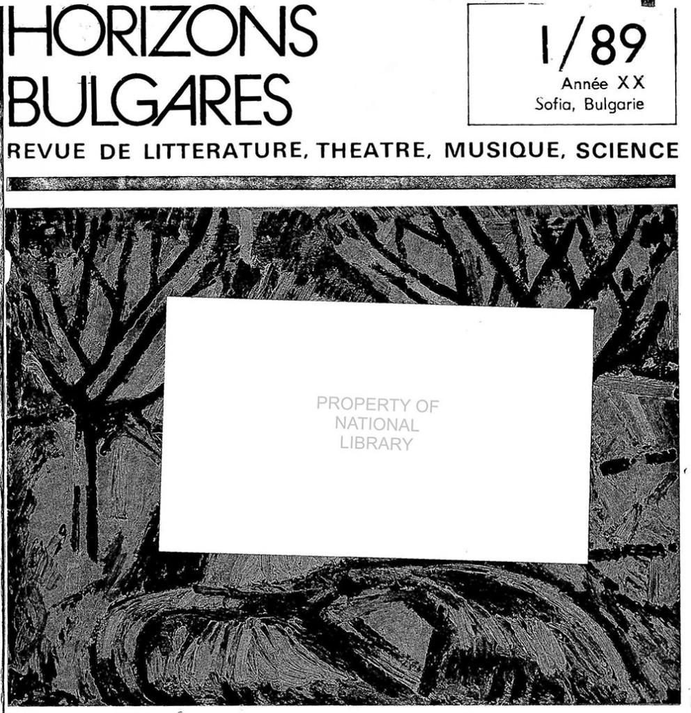 Horizons-Bulgares---1.1989