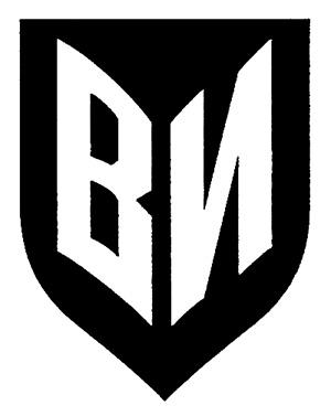 Военно издателство - лого