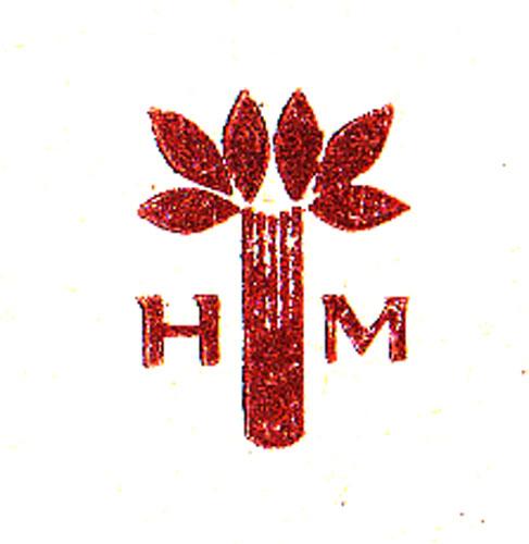 Народна младеж 1973 - 2
