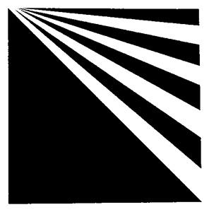 Народна просвета - лого