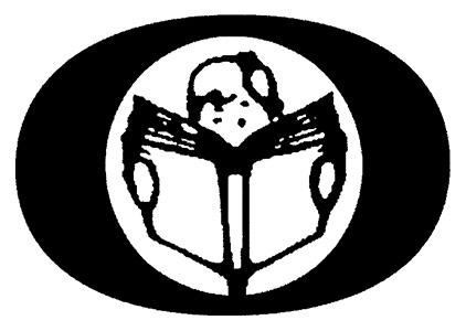 Отечество - лого